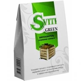 Биоускоритель SVITI GREEN 100г. для созревания компоста